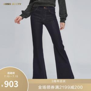AMissSixty新款秋季中腰复古喇叭裤长裤加厚磨毛牛仔裤女
