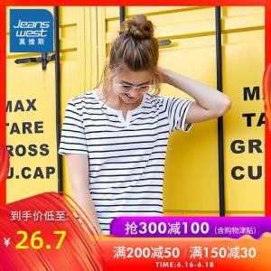 真维斯短袖T恤女2019新款夏装女士网红体恤黑白条纹学生女装上衣*2件69.9元(合34.95元/件)