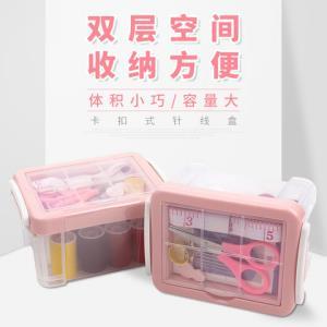 针线盒套装包邮家用线结实便携收纳迷你学生小针线手缝针线包女4.9元(需用券)