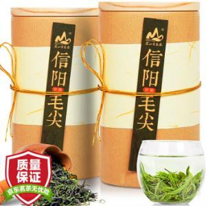 茗山生态茶2020新茶茶叶绿茶毛尖双罐装共300g*3件154.8元(需用券,合51.6元/件)