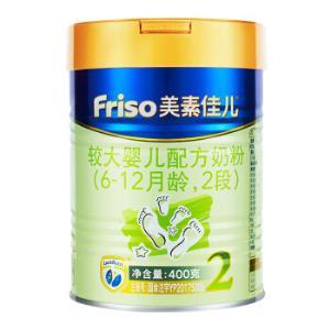 美素佳儿(Friso)较大婴儿配方奶粉2段(6-12个月婴幼儿适用)400克(荷兰原装进口)*2件 148.2元(合74.1元/件)