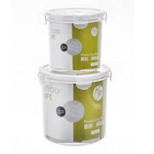 普业大号塑料保鲜盒套装2200ML+1050ML杂粮米密封罐干果零食冰箱收纳盒PY-196817.45元