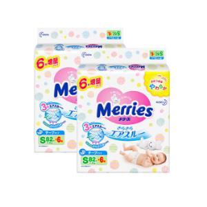 Merries花王妙而舒S826片纸尿裤/尿不湿 146元