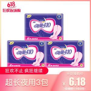 555棉超长410夜用卫生巾海量产后姨妈巾女量贩套装3包9片 6.18元