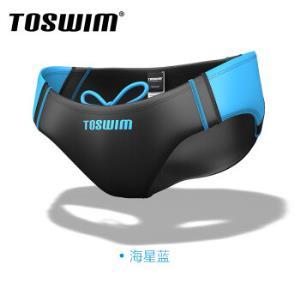 拓胜(TOSWIM)泳裤男士泳衣三角专业性感游泳衣游泳裤S 89元