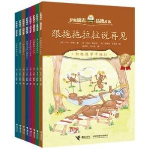 《萨默励志・品德故事》(全8册) 48元