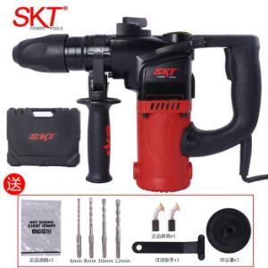 SKT/斯凯特双用电锤电镐2618-2家用多功能大功率工业级电镐打混凝土SKT电锤 288元