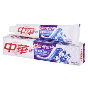 中华牙膏优加健齿白深海晶盐牙膏200g送200ml清扬洗发露或多芬沐浴乳*7件41.3元(合5.9元/件)