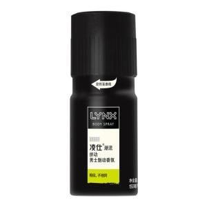 凌仕魅动男士香氛淡香水古龙水香体喷雾150ml 秒杀价38.9元