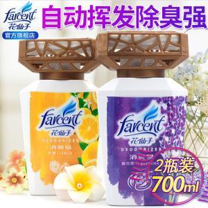 花仙子空气清新剂香薰 ¥19.9