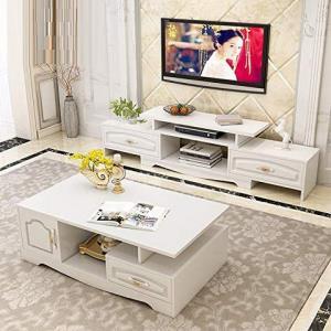 DCLife欧式轻奢伸缩电视柜立体浮雕简欧茶几组合(电视柜茶几)599元