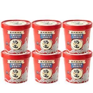 重庆锅主酸辣粉网红桶装酸辣粉175g方便速食红薯粉酸辣粉丝整件