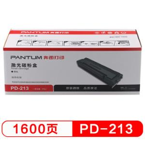 奔图PD-213黑色硒鼓*3件    405.6元(合135.2元/件)
