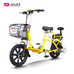 XDAO 小刀电动车 TDR-1602Z 电动自行车 1499元