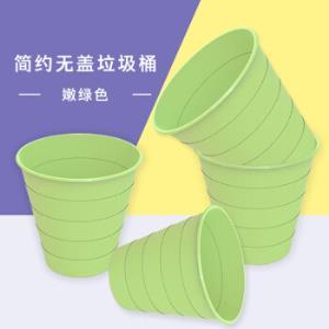利得简约绿色垃圾桶家用客厅无盖创意塑料卧室厨房卫生间纸篓*12件56.8元(合4.73元/件)