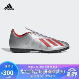 限尺码:adidas阿迪达斯X19.4TF男子足球鞋F35344