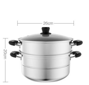 美的家用不锈钢蒸锅蒸煮小2多三层加厚电磁炉煤气灶专用包子蒸笼    89元