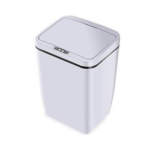 卡沐森智能感应自动垃圾桶98元