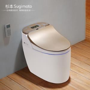 杉本(Sugimoto)智能马桶一体机多功能即热式烘干座便器自动冲水彩色马桶日本设计坐便器618 3288元