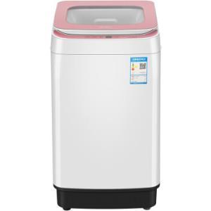 WEILI威力XQB35-1832A3.5公斤全自动波轮洗衣机 699元