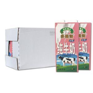 德国原装进口多美鲜(SUKI)脱脂牛奶1L*12盒 79元