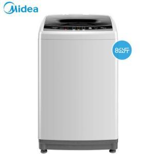 Midea美的MB80V331波轮洗衣机8KG 799元