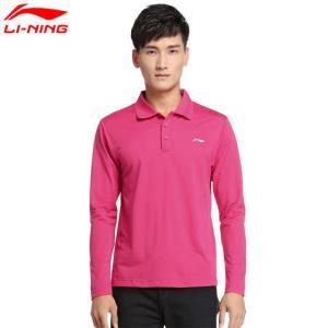 LI-NING李宁APLJ555男子polo衫 37元包邮