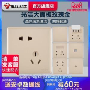 公牛墙壁开关5孔插座官方店86型大面板USB五孔插座家用暗装G28金 4.5元