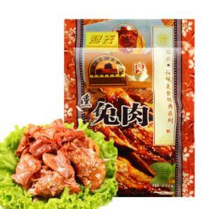 冠云熏兔肉200g*7件 108.6元(合15.51元/件)