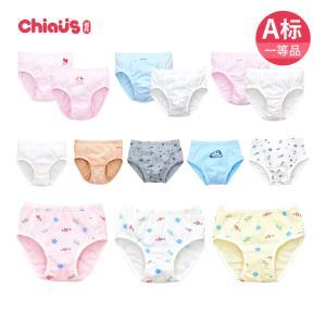 雀氏(Chiaus) 婴幼儿童小内裤 2条装   券后19.9元