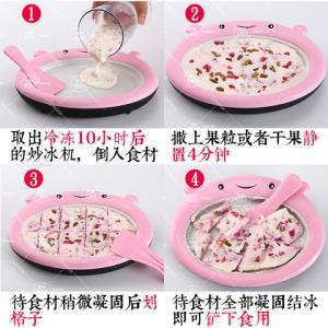 抖@音网红炒酸奶机家用小型炒冰机家用儿童炒冰盘乐免插电冰激凌 58.99元(需用券)