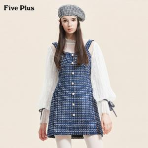 FivePlus2018新款女装格子花呢连衣裙两件套装灯笼袖排扣短裙 695元