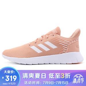阿迪达斯ADIDAS女子跑步系列ASWEERUN运动跑步鞋F3673337码UK4.5码 319元