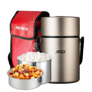 爱仕达ASD保温提锅三层304不锈钢真空保温桶大容量便携饭盒1.7L香槟金 89.5元