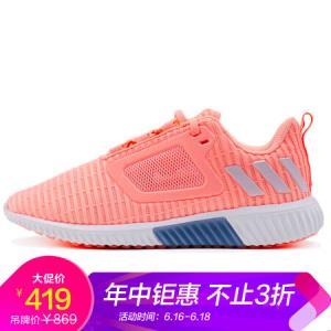 阿迪达斯ADIDAS2018秋季女子跑步系列CLIMACOOLcw跑步鞋BB655839码 419元