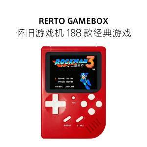 童年的回忆 掌上游戏机 多色可选  53元包邮