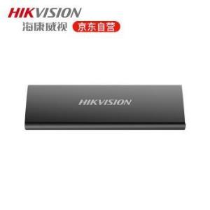 海康威视T200N移动固态硬盘1TSSD电脑手机两用USB3.1type-c 699元