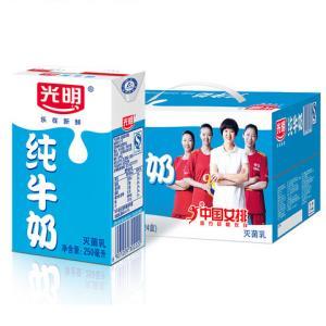 限南京:BRIGHT光明小方白全脂奶250ml*24盒*3件 94.79元包邮(双重优惠)