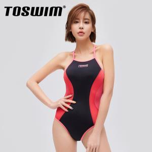 19日0点、狂暑来袭: TOSWIM 拓胜 TS710203 女式连体泳衣 73元(需用券)