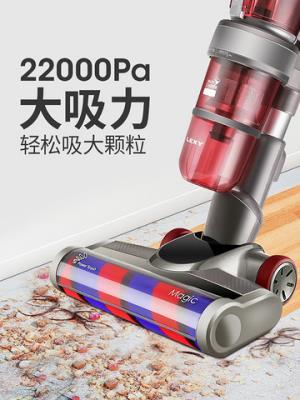 莱克吸尘器家用强力大功率大吸力除螨小型无绳无线手持式魔洁WM91799元(需用券)