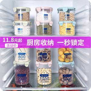居家迷塑料瓶透明食品密封罐小茶叶罐奶粉罐零食杂粮储物收纳罐子  券后9.8元