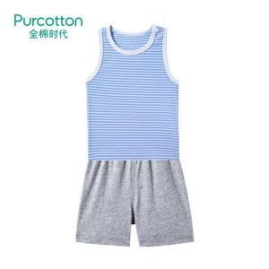 全棉时代蓝白条婴儿针织无袖套装1套装71.4元