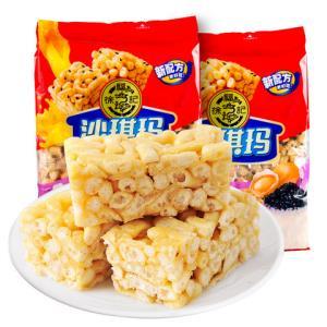 徐福记沙琪玛散装蛋酥芝麻糕点混合点心零食营养早餐整箱萨其马 9.9元