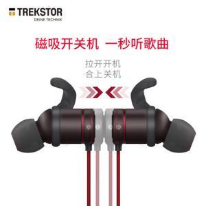 TrekStor泰克思达BQ70无线蓝牙入耳式耳机68元包邮(需用券)