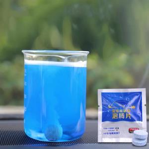 汽车玻璃水固体泡腾片车用浓缩雨刮水强力去污夏季雨刷精  券后6.8元