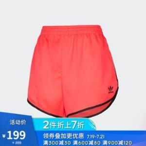 阿迪达斯官方adidas三叶草AA-42SHORTS女子短裤DU5220如图36 199元