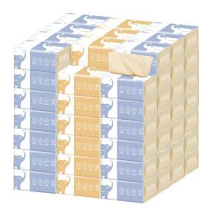 柔之选竹浆本色抽纸4层*8包 9.8元包邮