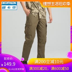 迪卡侬官方旗舰店户外男士夏季长裤轻薄透气搜鹿客SOLOGNAC    149.9元