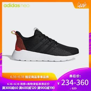 阿迪达斯官方adidasneoQUESTARFLOW男子休闲鞋F36243F36241 314元