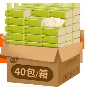 大包装缘点 本色抽纸40包  券后25.98元
